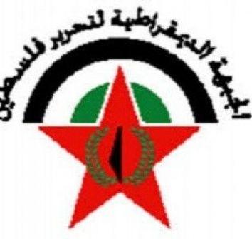 البلاغ الصادر عن دورة اللجنة المركزية للجبهة الديمقراطية لتحرير فلسطين (دورة القدس والثورات العربية)