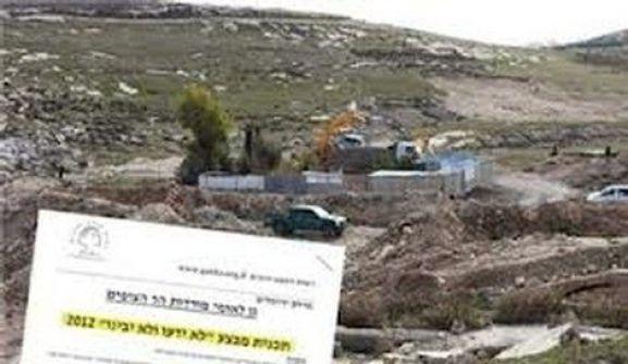 بلدية الاحتلال تُوزع أوامر لإخلاء 28 عائلة من حي القرمي في القدس