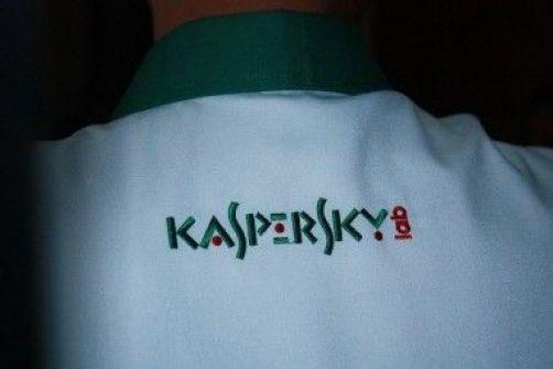 """""""كاسبرسكي"""" تكشف ظاهرة تجسس جديدة على الإنترنت"""