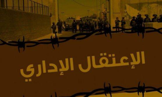 الاحتلال يُجدد الاعتقال الإداري لمدة ستة شهور بحق الأسيرة شروق البدن