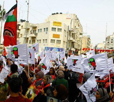 بيان صادر عن اتحاد لجان العمل النسائي الفلسطيني بمناسبة الثامن من آذار/ يوم المرأة العالمي