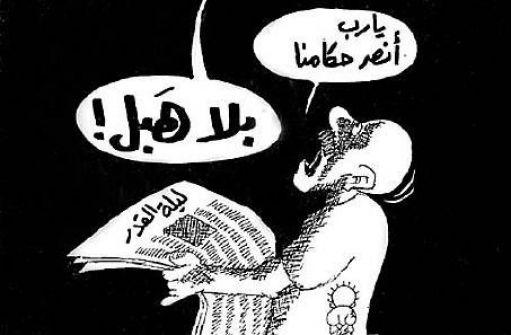 في غزة، الحكام العرب يبلعون ألسنتهم/محمد عزت الشريف