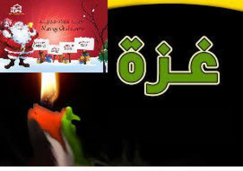 من غزة المنكوبة ... عيدكم مجيد/هنادي صادق