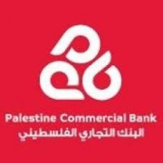 البنك التجاري الفلسطيني يساهم بدعم مادي للمخيمات الفلسطينية في لبنان