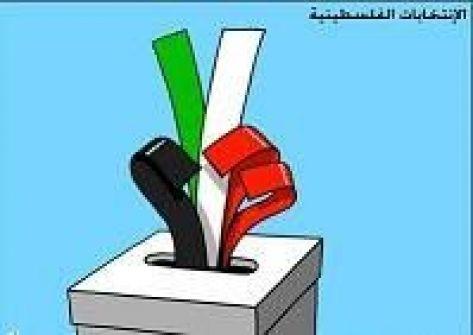 فتح تدعو إلى عدم تفويت فرصة التسجيل للانتخابات