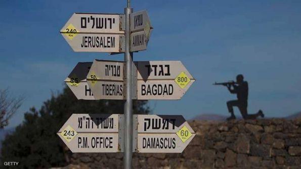 إسرائيل.. السجن لأول 'يهودي' حاول الانضمام لداعش
