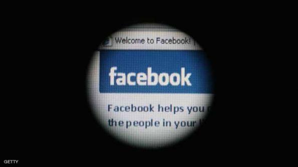 وثيقة من داخل فيسبوك تكشف 'الحقيقة القبيحة'