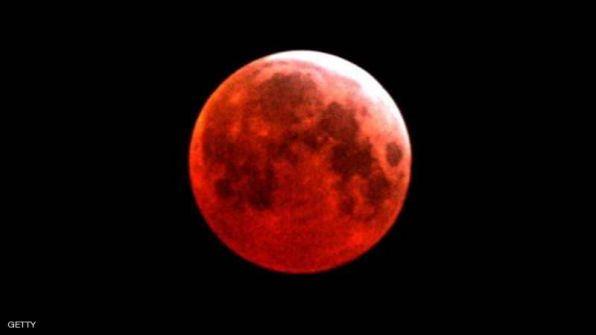 العالم يستعد لـ'القمر الدموي'.. أطول خسوف في القرن 21