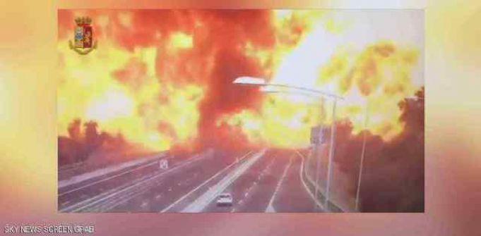الجحيم الإيطالي.. فيديو يرصد تفاصيل الحادث والانفجار المهول