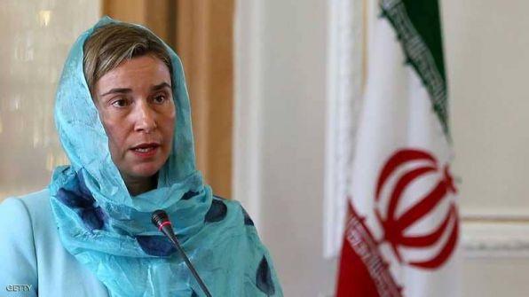 أوروبا تؤسس كيانا للالتفاف على العقوبات الأميركية على إيران