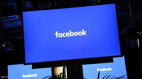 أرباح فيسبوك تفوق التوقعات