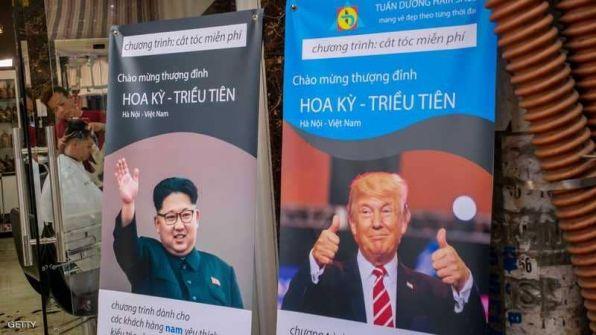 ترامب 'سعيد' بكوريا الشمالية.. وآراؤه تتفق مع 'الزعيم'
