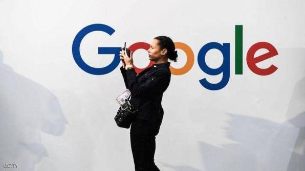 'غوغل' تطلق موقعا لمحاربة 'الاحتيال الإلكتروني'