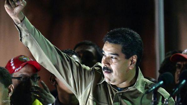 الرئيس الفنزويلي نيكولاس مادورو يشبه نفسه بالرئيس العراقي الراحل صدام حسين