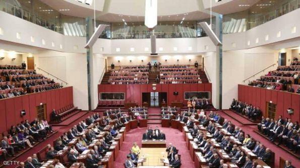 أستراليا تعلق عمل برلمانها