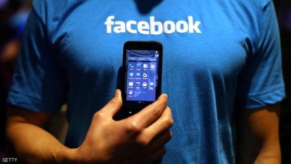 فيسبوك يطرح خاصية جديدة للتواصل مع الشركات