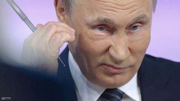 هل تعطرت بـ'بوتن'؟
