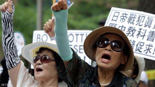أزمة 'نساء المتعة' في مباحثات كورية يابانية