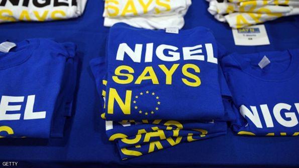 استطلاع: معظم البريطانيين مع الخروج من الاتحاد الأوروبي