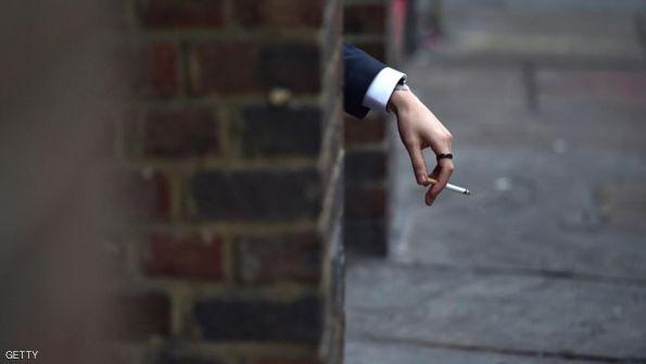 أول دولة في العالم تحظر التدخين 'نهائيا'