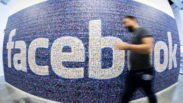 تعرف على خدع لحماية خصوصيتك على فيسبوك