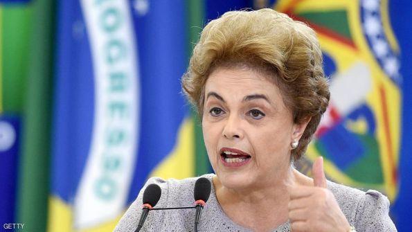 رئيسة البرازيل: لن أستقيل تحت أي ظرف