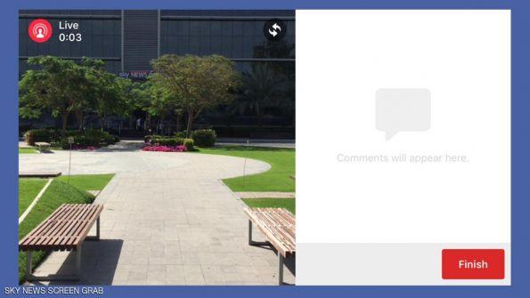 البث المباشر على فيسبوك متاح للجميع.. كيف تستخدمه؟