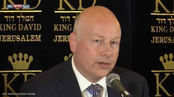تقارير: صفقة القرن لا تتضمن اتحادا أردنيا فلسطينيا