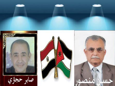 صابر حجازي يحاور الأكاديمي والشاعر الأردني حسن منصور