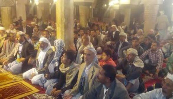اليمن تحتفل بذكرى الهجرة النبوية وحلول العام الهجري الجديد ..