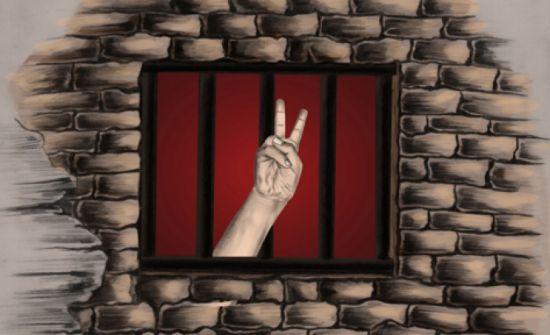 مؤسسات الأسرى: الاحتلال اعتقل أكثر من (5500) فلسطيني/ة خلال عام 2019
