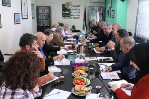 انتخاب مجلس إدارة جديد وفيصل الحسيني عضواً في 'أمان'