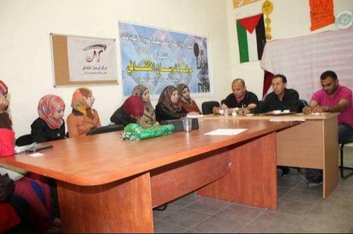 مركز نرسان يعقد عدد من اللقاءات وورش العمل مع الشباب وممثلي الفصائل والأحزاب السياسية في مدينة يطا