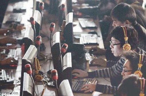 الصين أكثر الدول استخداما لبرمجيات الهجمات الإلكترونية