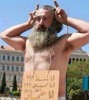 بالصور.. رجل يتعرى في وسط بيروت