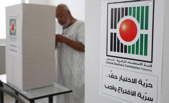 لجنة الانتخابات: 82% من الفلسطينيين سجلوا للانتخابات الفلسطينية 2021