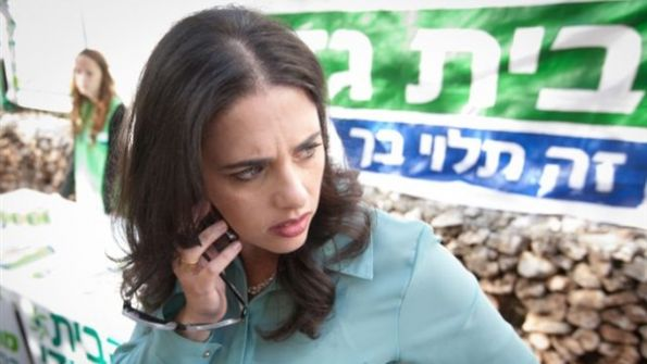 بحث اسرائيلي يصف ظاهرة تعدد الزوجات بالاتجار بالنساء خاصة بين بدو النقب والحكومة تصادق على وقفها