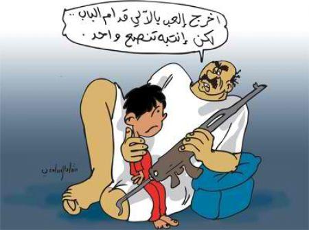 ثقافة العنف والقتل في مجتمعنا إلى أين ..؟؟؟...  بقلم:- راسم عبيدات