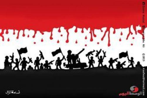 كاريكاتير اليوم : تضحيات اليمن السعيد...اسامة نزال
