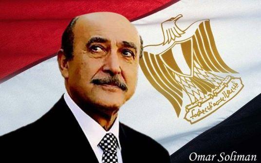 ورثة عمر سليمان يكشفون سر مليارات الجنرال في دبي