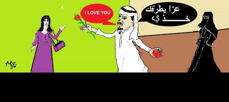 كاريكاتير عيد الحب/جمال حامد