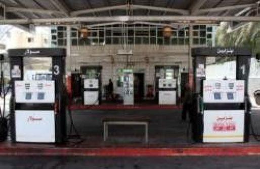 تخفيض سعر البنزين السوبر بغزة إلى 3.2 شيقل