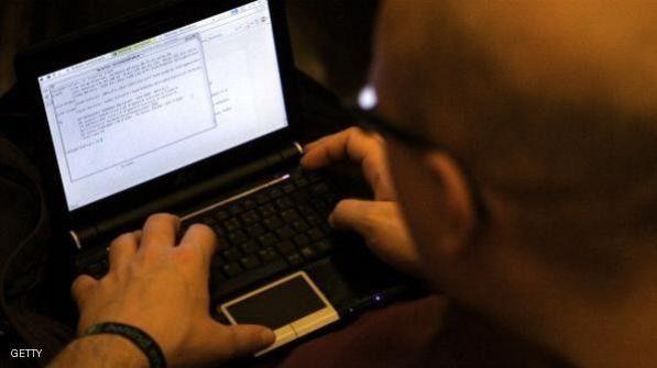 الخارجية الأميركية تغلق بريدها الإلكتروني
