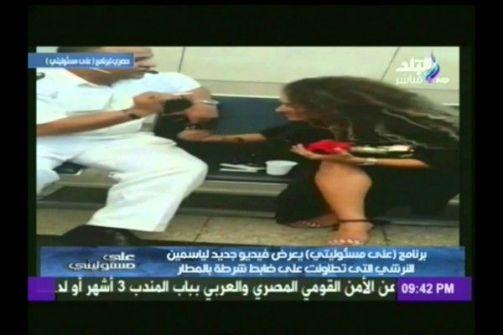 بالفيديو.. سيدة تعتدي على ضابط بالضرب في مطار القاهرة