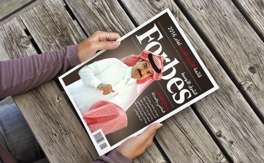 أصغر ملياردير عربي في هذه القائمة.. تعرف على تفاصيل ثروات العرب ؟