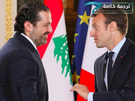 نيويورك تايمز: هل ستكون باريس المنفى السياسي للحريري؟