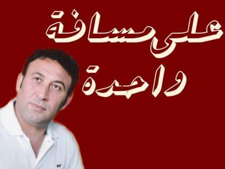جمال عبيد سلامتك بسلامة رجال الوطن الأوفياء... الكاتب سامي إبراهيم فوده