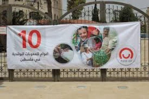 رام الله: معرض صور متنقل احتفالا بعشر سنوات للمساعدات البولندية في فلسطين