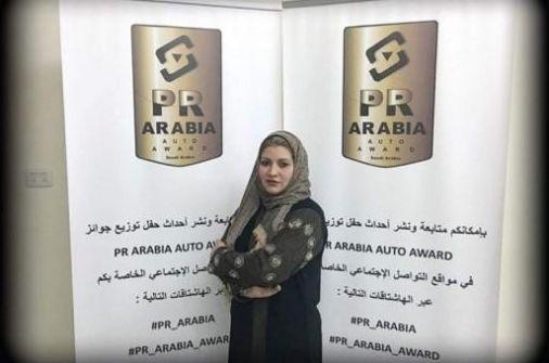 شيرين قربان أول سعودية تدير أضخم جائزة لقطاع السيارات