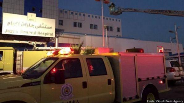 مصرع 25 شخصا وإصابة أكثر من 100 في حريق بمستشفى جازان جنوبي السعودية